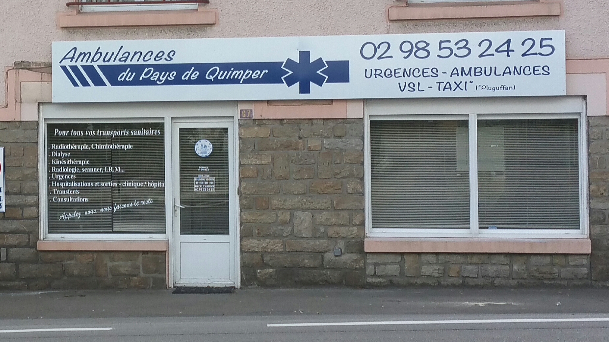 ambulances du pays de quimper free ambulance. Black Bedroom Furniture Sets. Home Design Ideas
